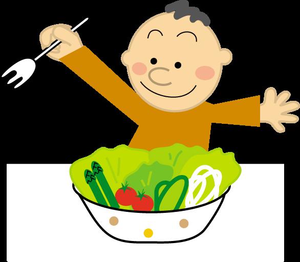 生野菜、酵素